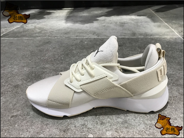 2019 New Arrival Puma Badminton Shoes Women's Muse Satin En Pointe Wn Sneaker Mesh Ultra Lightweight Breathable Athletic Shoes