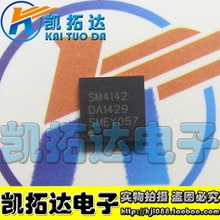 Si  Tai&SH    SM4142 QFN48 IC  integrated circuit