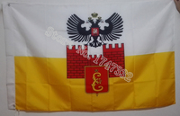 Русский Флаг города Краснодар флаг Лидер продаж товаров 3x5ft 150x90 см Баннер латунные металлические отверстия