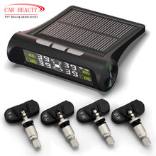 Solar Power Display Wireless