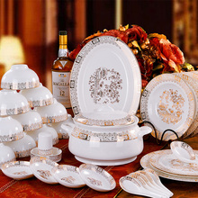 Jingdezhen shipping tableware ceramic tableware tableware bowl dish Phnom Penh Korean high-grade bone china tableware