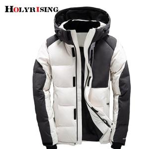 Image 1 - 남성 다운 재킷 chaqueta plumas hombre invierno 남성 다운 코트 une une homme 이불 드 canard chaquetas hombre plumas 18382 5