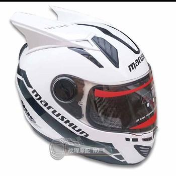 MALUSHUN kask motocross flip up kask w cztery pory roku kask fullface otwarta twarz motocykl biały kask tanie i dobre opinie Wstrząsoodporny Gąbka Unisex Full Face 1 5kg