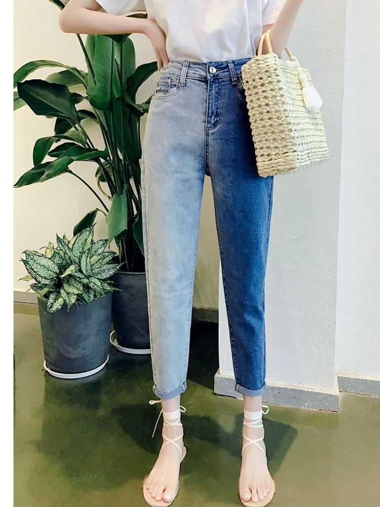 JUJULAND woman   jeans   panelled colour denim pants Contrasting   jeans   harem pants loose plus size   jeans   1090