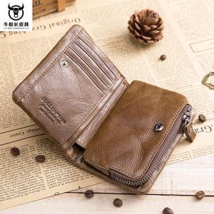 Image 4 - BULLCAPTAIN 2020 MEN Coffee Cow Leather Wallet Coin Pocket Money Purse Bag Card Holder Short Trifold Hasp Zipper Wallet