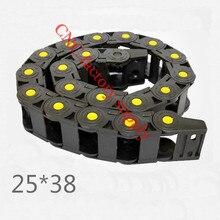 Бесплатная доставка желтого пятна 1 м 25 * 38 мм пластиковые кабель сопротивления цепи для станков с чпу, Внутренний диаметр открытия крышки, Pa66