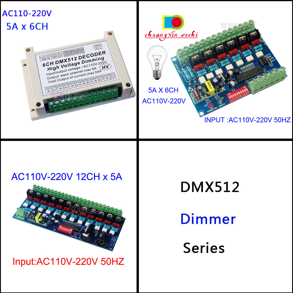 цена на Free Shipping led 6CH/12CH DMX512 Silicon controlled dimming switch Digital silicon box board for Stage light bulb,AC110V-220V