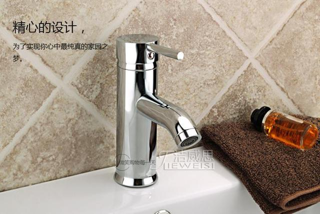 Free shipping 2013 creative hottest novelty Kitchen sink Contemporary Surface mount Basin Faucet Chrome Thermostatic Mixer Tap