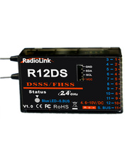 R12DS 12CH 12 Channel Receiver 2.4Ghz For AT10 Transmitter multicopter Aircraft Aerial Photography