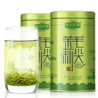 2PCS Green Tea Jasmine Maojian 2017 Yr 125g*2 Box ( Total 250g )