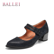 BALLEI Classic Woman Spring Autumn Pumps High Quality Genuine Leather Retro Round Toe Shoes Soft Square Heels Solid Pumps D35 doratasia new fashion genuine leather square high heels square toe solid bowtie shoes woman sexy spring pumps big size 33 43