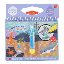 10 Color Magic Water Drawing Book with Magic Pen