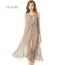 Cute maxi dresses for cheap online shopping-the world largest cute ...