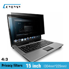 15 inch Privacy Filter Laptop screen Protector film for 4:3 Notebook 304mm*229mm(China (Mainland))