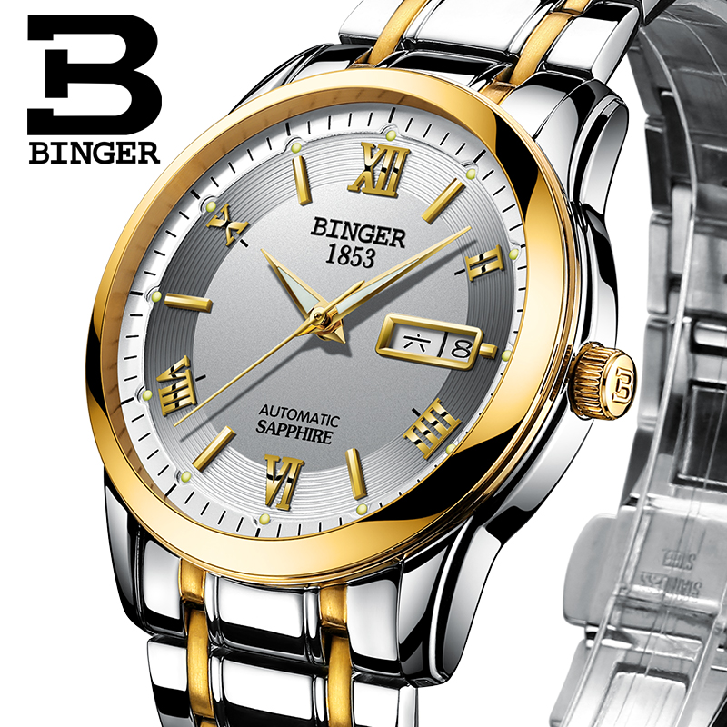 Switzerland men's watch luxury brand Wristwatches BINGER luminous Automatic self-wind full stainless steel Waterproof B-107M-7 switzerland watches men luxury brand men s watches binger luminous automatic self wind full stainless steel waterproof b5036 10