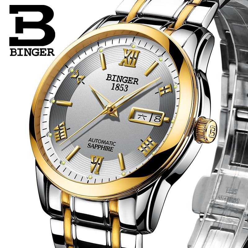 ФОТО Switzerland watches men luxury brand Wristwatches BINGER luminous Automatic self-wind full stainless steel Waterproof B-107M-7
