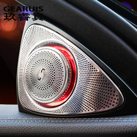 Car Styling Covers Interior Door 3D Whirling Audio Speaker Decorative For Mercedes Benz E Class W213