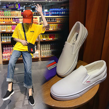 Simple comfortable sewing thread decoration female canvas shoes trend men women couples lazy one pedal shoes student casual shoe the new lazy shoes a pedal female student harajuku style plaid canvas shoes