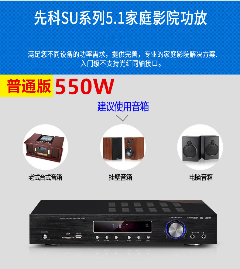 AmplifierS 2018 SU-190 AV Home 5.1 Professional High Power Home Theater hifi Bluetooth Amplifier 2017 new 220v 0f amplifier home 5 1 high power home theater av digital bluetooth hifi sound lpa 50