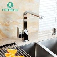 Nieneng Classic Kitchen Faucet Sink Mixer Antique Brass Faucet Pull Out Faucet Spout Swivel Single Handle