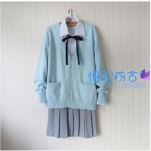 Moda Autunno e Inverno Uniforme Scolastica Giapponese Harajuku Stile Preppy JK Scuola Uniforme Blu Maglione Cardigan Cappotto Delle Donne Del Vestito