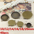 40pcs 10/12/14/16/18/20mm Brass Antique Bronze Blank Double Pendant Cameo Jewelry Findings Setting