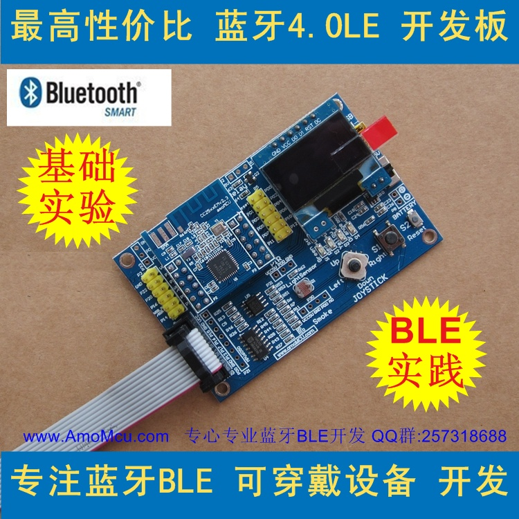 CC2541 CC2540 development board suite Bluetooth SmartRF iBeacon BLE4.0 value hot da14580 ak bluetooth ble development board ibeacon millet bracelet lis3dh power industry