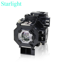projector bulb lamp ELPLP41 V13H010L41 for Epson S5 S6 S6+ S52 S62 X5 X6 X52 X62 EX30 EX50 TW420 W6 77C with housing
