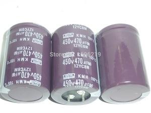 Image 3 - 1pcs 470uF 450V NIPPON Serie KMH 35x50mm 450V470uF condensatore Elettrolitico di Alluminio