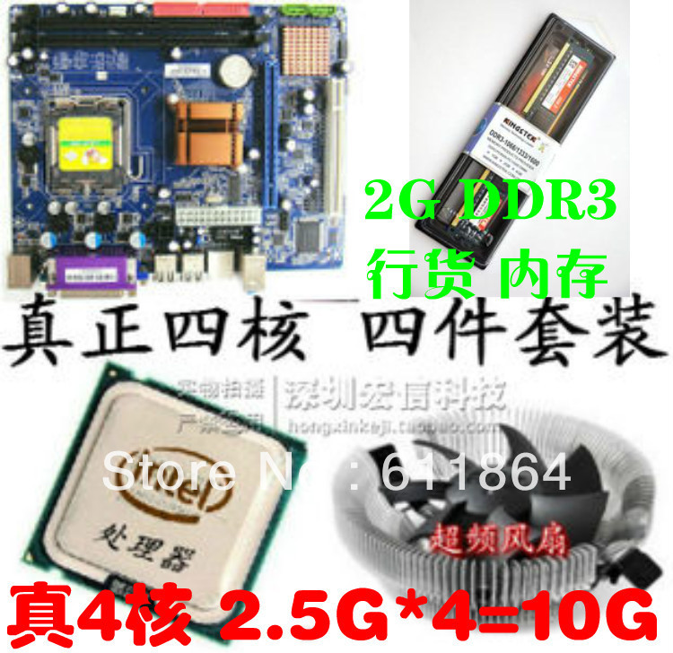 4 set g41 motherboard cpu 10.0g 2G-DDR3 ram 1g board 100% tested perfect quality 3 g41 motherboard775 needle cpu ddr2 ddr3 fully integrated 1g board 100% tested perfect quality