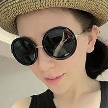 Vintage Round Glasses Multi-coloured Women Sunglasses Brand