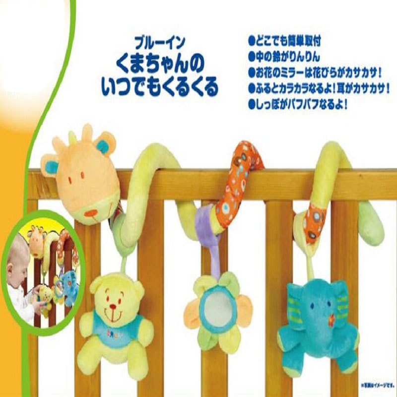 Baby Soft Animal Comfort Musical Crib Mobiles Bed Stroller Toys Baby Developmental Cartoon Toy Hanging Rattles Toys For Kids