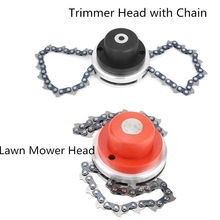 2017 New Model 2 in 1 nylon trimmer head,brush cutter head,for grass trimmer whipper snipper стоимость