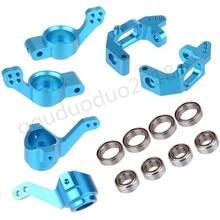 02013 02014 02015 Parts 102010 102011 102012 Blue / Purple Upgrade Part For 1/10 RC Car HSP Redcat Himoto