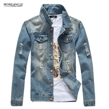 MORUANCLE Men's Ripped Jeans Jackets Male Slim Fit Washed Distressed Denim Jacket With Holes Light Blue Size M-XXXL