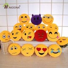 HAKOONA Smiley Face Pillow Decorative Pillows Soft Cushions Plush For Sofa Car Seat 32cmx32cm
