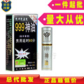 1 PCS Male delay spray Adult sex toys sexual health care products 10g