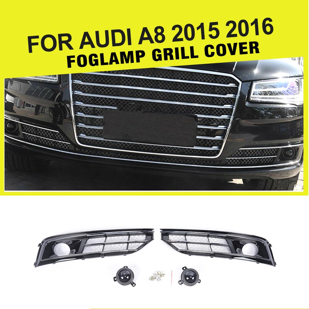 4PCS ABS Black Front FogLamps Covers Grill Foglights Frame Mesh Grilles With Hole for <font><b>Audi</b></font> <font><b>A8</b></font> High-end 2015 2016 image