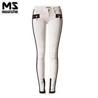 Mooishe Spring High Waist Women White Jeans Patckwork PU Leather Slim Grid Embroidered Low Waist Women
