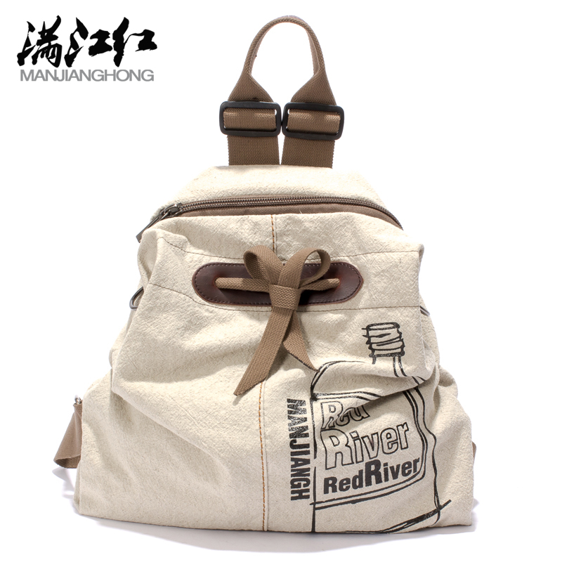 Fresh and Cool Cotton Flax Multiple Bag Single Shoulder or Backpack Unisex Bag Men Women Daily Leisure Backpack 1358