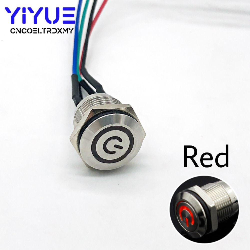 16MM with LED light 5V Metal Push Button Switch (6)
