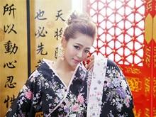 Modern Japanese Yukata Kimono Dress