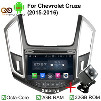 Octa Core Android 6 0 8 Car DVD GPS Navi For Chevrolet Cruze 2015 1024 600
