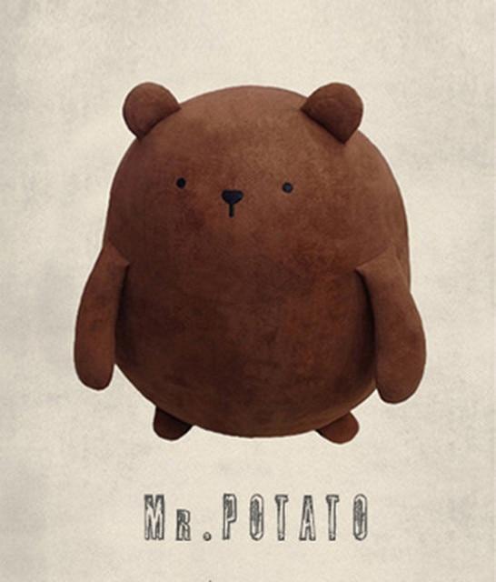 2015 Cute Plush Doll Potatoes Bear Doll Doll, Japan Imported Super Soft Fabrics, Bear Plush Toys, Birthday Gift