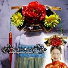 Qing Dynasty Princess or Maid Hair Accessory Guzhuang Qitou Hair Wig