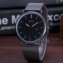 Relojes mujer кварцевые Наручные Часы 2016 Новая Мода часы бренда мужчин Металлическая Сетка Из Нержавеющей Стали женские часы Унисекс Случайный часы