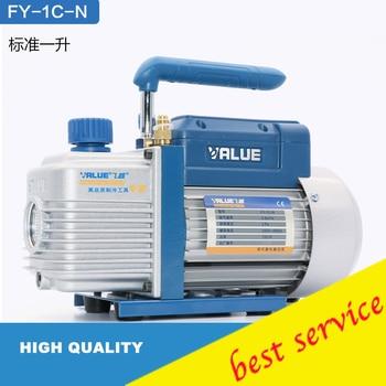 Tragbare Vakuumpumpe | 220 V 50Hz 150 Watt FY-1C-N 1L 2 Pa Tragbare Mini Luftpumpe Vakuumpumpe Laminiermaschine Membranpumpe