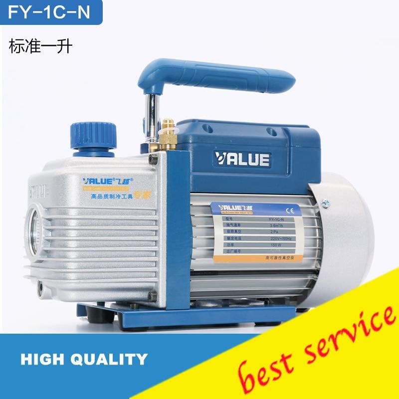 все цены на 220V 50Hz 150W FY-1C-N 1L 2Pa Portable Mini Air Pump Vacuum Pump Laminating Machine Diaphragm Pump онлайн