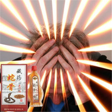 DISAAR Quick effect Migraine Pain Relief Relieving India OphiophagusHannah venom Essential oil Self Heating