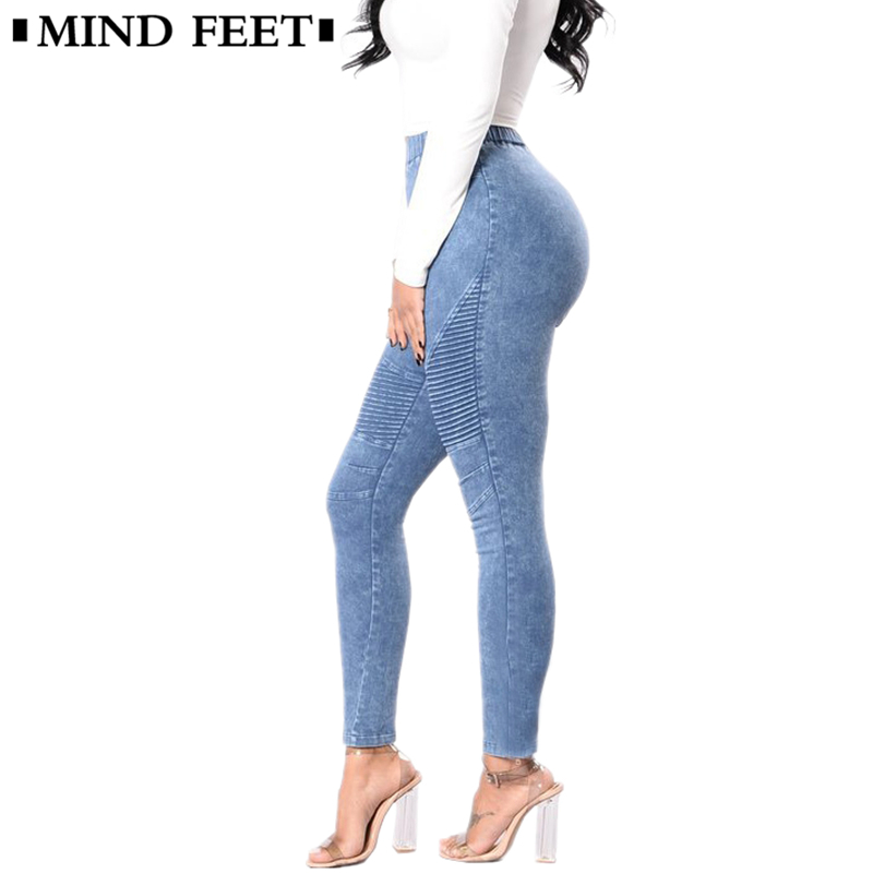 MIND FEET High Waist Crumpled Women   Jeans   Lift Hip Push Up Butt Sexy Skinny Denim Pants Female Slim Elastic Causal Pencil   Jeans